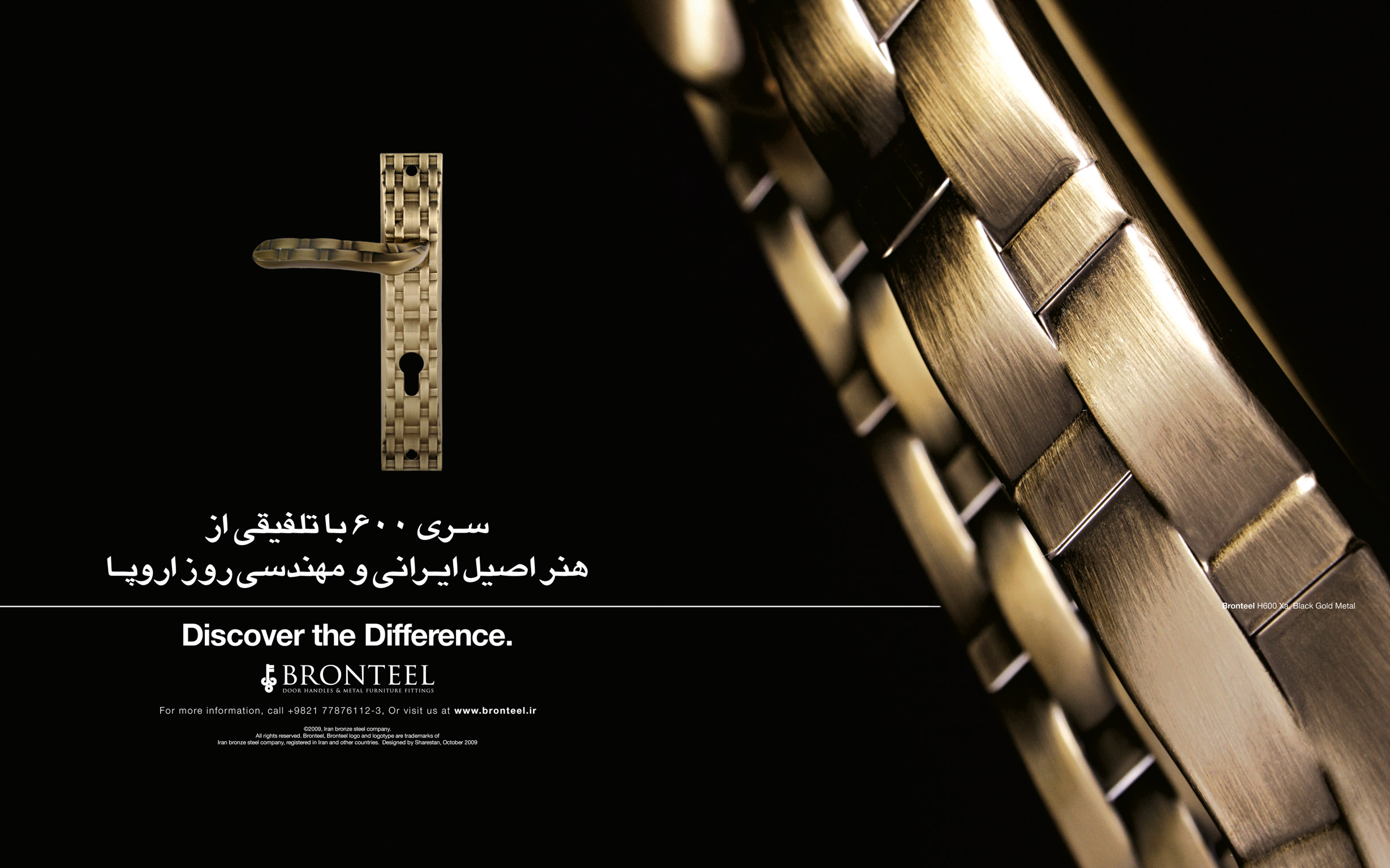 Iran Bronze Steel (7)